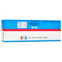 弥可保 甲钴胺片 0.5mg*20片(薄膜衣片)