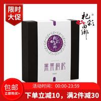 杞彩回乡 黑果枸杞黑枸杞 90g(45g*2瓶)