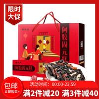 固本堂 阿膠固元糕阿膠糕  500g(100g*5盒)