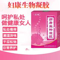 【买2有礼】名鹤 妇康生物凝胶 4ml*6支 妇科凝胶女士私处护理抑菌清洁
