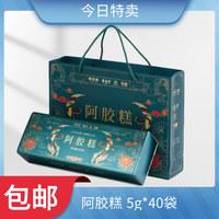 固本堂 阿胶糕 200g(5g*40袋)