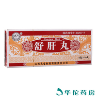 紫金山泉 舒肝丸 6g*10丸