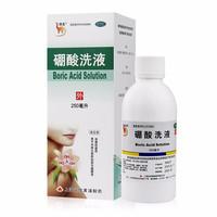 信龙 硼酸洗液 3%*250ml