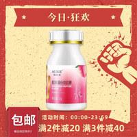 天使之想 胶原蛋白肽软糖(水蜜桃味) 60g