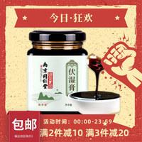 南京同仁堂 慈养堂 伏湿膏 300g