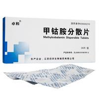 卓和 甲钴胺分散片 0.5mg*10片*3板