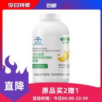百合康 百合康牌褪黑素维生素B6胶囊 12g(0.15g/粒*80粒)