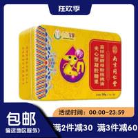 南京同仁堂 乐家老铺 富锌型酵母粉核桃油夹心型凝胶糖果 30g(1g*30粒)