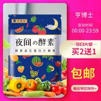 亨博士 酵素益生菌压片糖果 32g(0.5g*64片)