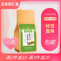 北京同仁堂  蒲公英菊花决明子茶 150g(5g*30袋)