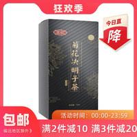 汇仁 菊花决明子茶 150g(5g*30袋)