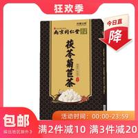 南京同仁堂綠金家園  茯苓菊苣茶 120g(4g*30袋)
