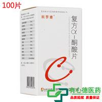 科罗迪 复方α-酮酸片 0.63g*100片