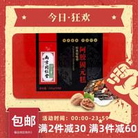 南京同仁堂 绿金家园 阿胶固元糕经典原味型 500g(50块)
