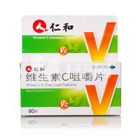 仁和 维生素C咀嚼片 80片包邮 *2件+仁和 维生素C咀嚼片 80片包邮 *1件