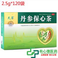 天草 丹参保心茶 2.5g*120袋