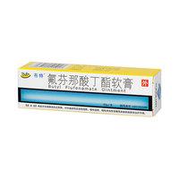 布特 氟芬那酸丁酯软膏 10g:0.5g