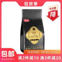 匯仁 酸棗仁百合茯苓茶 100g(4g*25袋)