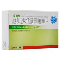 依伦平 厄贝沙坦氢氯噻嗪片 150mg:12.5mg*30片