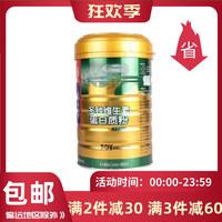 南京同仁堂 一生堂 多种维生素蛋白质粉 900g