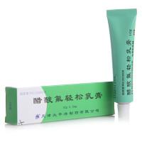 太平洋 醋酸氟轻松乳膏 10g