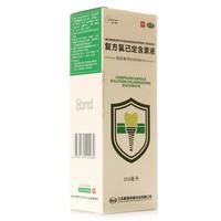金口馨 复方氯己定含漱液 250ml