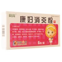 葵花 康妇消炎栓 2.8g*6粒