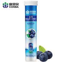 康恩貝 康恩貝藍莓維生素C泡騰片 80克(4克*20片)
