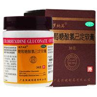 娥罗纳英 葡萄糖酸氯己定软膏 0.2%*30g