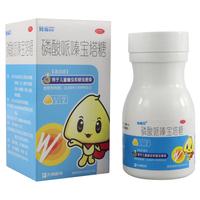 克菲尔 磷酸哌嗪宝塔糖 0.2g*30粒