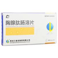 迪尔舒 胸腺肽肠溶片 20mg*10片