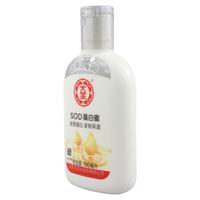 大宝(DaBao)SOD蛋白蜜100ml(乳液 面霜 补水保湿霜 长效滋润)