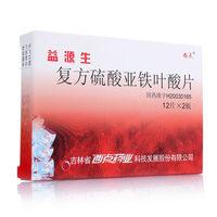 XD/西点 益源生 复方硫酸亚铁叶酸片 50mg*24片