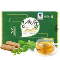 修正 青钱柳茶 2.5g/袋*20袋 青钱神茶 青钱茶