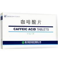 鲁北 咖啡酸片 0.1g*36片