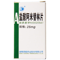洞庭药业 盐酸阿米替林片 25mg*100片