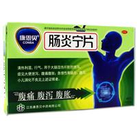康恩贝 肠炎宁片 0.42g*48片 薄膜衣