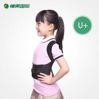 背背佳 U9款 矫姿带 M号矫姿带脊椎矫正器防驼背矫正带成人儿童通用款男女隐形