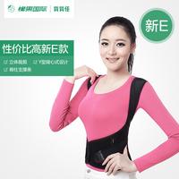 背背佳 新E版 矫姿带 M号矫姿带成人男女款儿童学生通用款防驼背坐姿矫正带