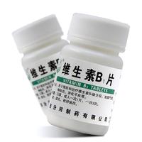 汾河 维生素B1片 100片