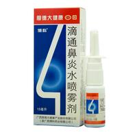 博科 滴通鼻炎水喷雾剂 15ml