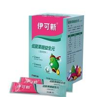 伊可新 低聚果糖益生元 3g*30袋