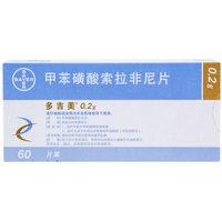 多吉美 甲苯磺酸索拉非尼片 0.2g*60片(可预定)