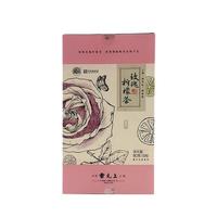 雷允上 上雷牌 玫瑰柠檬茶 80g(10包)