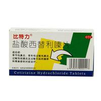 比特力 盐酸西替利嗪片 10mg*6片