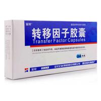 金花 转移因子胶囊 3mg(多肽):100μg(核糖)*24粒