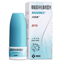 内舒拿 糠酸莫米松鼻喷雾剂 50μg*60揿