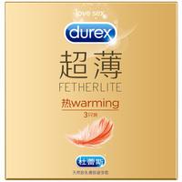 杜蕾斯 避孕套热感超薄3只装