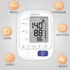 欧姆龙 臂式电子血压计 HEM-8713