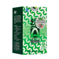绿A 天然螺旋藻精片 0.5g*200粒